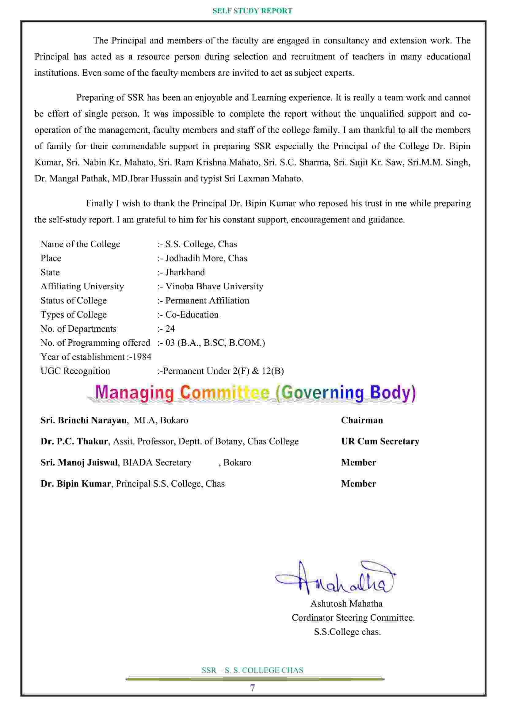 SSR SS College Chas, Bokaro new one-007-compressed